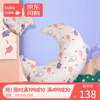 移动端 : babycare哺乳枕头喂奶神器孕妇坐月子护腰横抱婴儿喂奶椅垫躺喂
