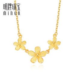 明牌珠宝 AFB0062 足金木槿花花朵项链 3.14g