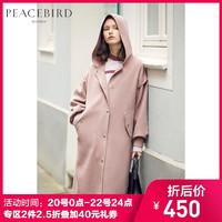 粉色连帽双面羊毛大衣女中长款秋冬2018新款灯笼袖赫本风毛呢外套