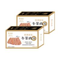 眉州东坡 午餐肉罐头 鸡肉味 320g*3罐