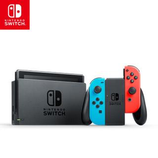 Nintendo 任天堂 Switch+《128GB内存卡》游戏机套餐 红蓝