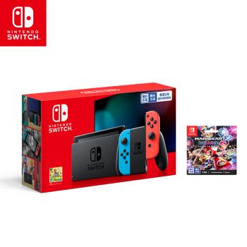 Nintendo 任天堂 Switch+《彩虹坠入》 游戏机套装 红蓝