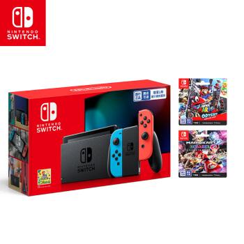 Nintendo 任天堂 Switch+《马力奥卡丁车8 豪华版+超级马力奥+奥德赛》游戏机套餐 红蓝