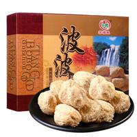 贵丰特贵州特产镇宁波波糖 酥糖 手工传统糕点点心500g SFR 黑芝麻味