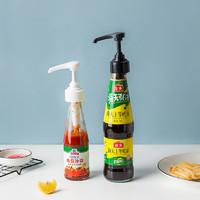 摩登主妇 蚝油瓶压嘴泵头神器家用番茄酱挤压盖子老抽按压耗油瓶