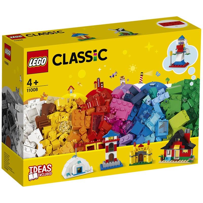 LEGO 乐高 经典创意系列 11008 创意房子拼砌盒