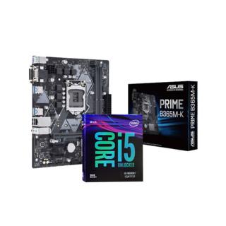 AUSU 华硕 B360 主板搭载 i3-9100F CPU套装