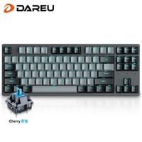 达尔优 A87 87键背光可编程樱桃轴机械键盘 游戏键盘 电竞键盘(程序员 敲代码 办公笔记本键盘) PBT键帽cherry樱桃青轴