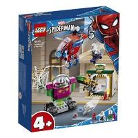 PLUS会员:LEGO 乐高 超级英雄系列 76149 神秘客的威胁