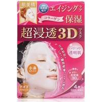 Kracie 肌美精 超渗透保湿 3D面膜 4片