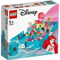 LEGO 乐高 迪士尼系列 43176 爱丽儿的故事书大冒险