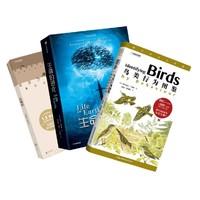 水哥推荐书单《 生命的进化+长城绘+鸟类行为图鉴》百科全书全三册
