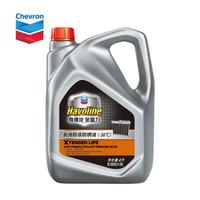雪佛龙(Chevron)金富力长效防冻防锈液 冰点-36° 四季通用