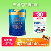 88vip:蓝臻2段900g*1罐