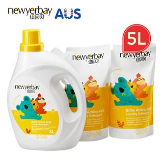 纽因贝(NEWYERBAY)婴儿氨基酸洗衣液3L*1瓶+1L*2瓶 *2件
