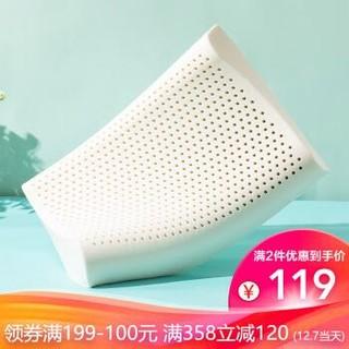 网易严选 泰国制造 天然乳胶枕枕头枕芯 蓝色天竺棉单枕套 优眠款