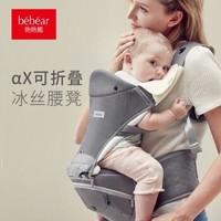 抱抱熊 婴儿背带腰凳