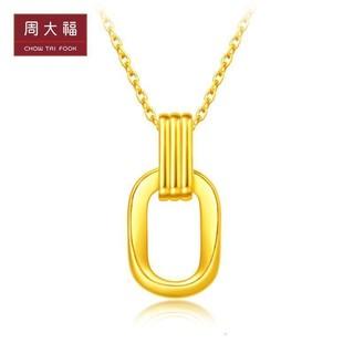 CHOW TAI FOOK 周大福 F217317 双环足金项链