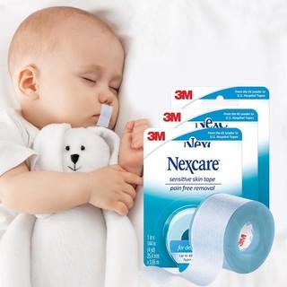 3M闭嘴贴 耐适康敏感肌肤绑扎胶布 矫正呼吸贴 3盒装