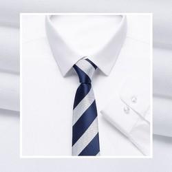 春季纯棉白衬衫男长袖工装韩版修身商务牛津纺青年黑色职业衬衣寸