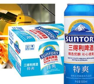 SUNTORY 三得利 特爽啤酒 7.5度 500ml*12听