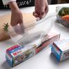 舍里 进口加厚密封保鲜袋水果蔬菜食物冷藏自封袋洗漱透明防水袋
