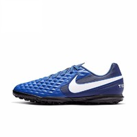 NIKE 耐克 BravataX 男士足球鞋 AT6109-414 蓝色 40