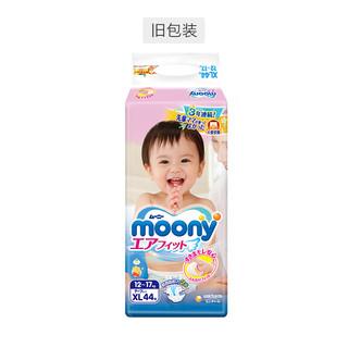 unicharm 尤妮佳 畅透系列 通用纸尿裤 XL44片
