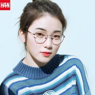 HAN 汉 套镜 (合金眼镜架+1.6 防蓝光镜片)  HD9023 黑色