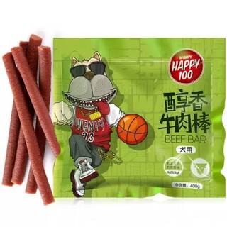 顽皮(Wanpy) 宠物零食 狗零食 Happy100系列营养牛肉棒1200g(适合全犬种) *7件