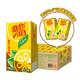 京东PLUS会员:维他奶 维他原味柠檬茶250ml*22盒+ 维他菊花茶2盒  *3件 135.01元包邮(双重优惠)
