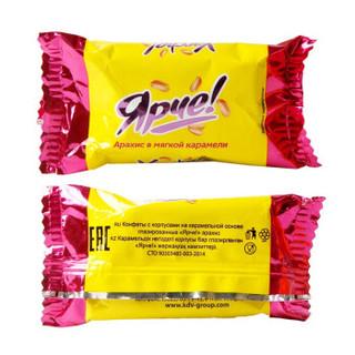 【48小时发货】正品KDV俄罗斯糖果500g巧克力夹心糖混合喜糖紫皮糖散装进口零食 KDV巧克力味花生夹心糖500g