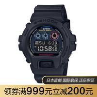 卡西欧CASIO G-SHOCK DW-5900系列霓彩时尚街头炫黑运动男表 DW-6900BMC-1JF