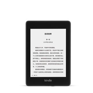 kindle Paperwhite4 电子阅读器 日版 8G 黑色