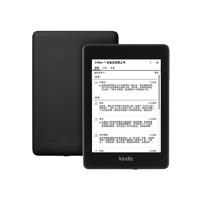 聚划算百亿补贴:Amazon 亚马逊 Kindle Paperwhite4 电子书阅读器 8GB 日版