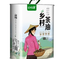 QIUWEIFANG 秋味坊 茶籽油 2.5L