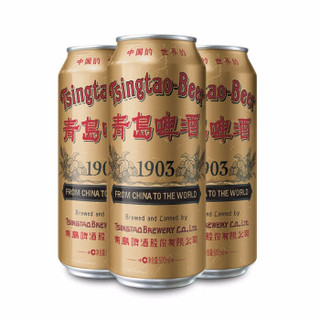 TSINGTAO 青岛啤酒 经典1903 复古罐 500ml*18听