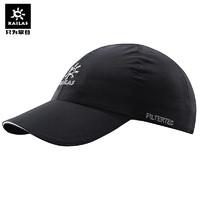 Kailas/凯乐石户外运动防晒遮阳鸭舌帽防水棒球帽子