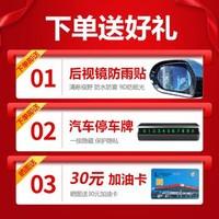 赛雷斯(SUNREX) 乐享系列 汽车贴膜汽车玻璃隔热膜