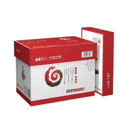TANGO 天章 A4复印纸 80g 500张/包 8包装(4000张)