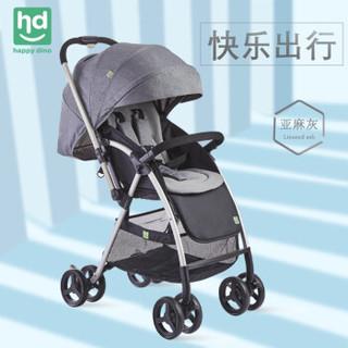 Happy Dino 小龙哈彼 LC579-V175 折叠婴儿推车 亚麻灰