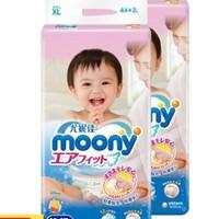 unicharm 尤妮佳 畅透系列 通用纸尿裤 XL46片*2