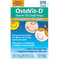 银联专享:Ostevit-D 婴幼 儿维生素VD 滴剂 15ml