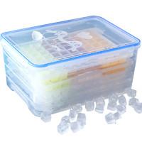 晟乐居 冰格冰块模具 1.7L带扣冰盒+两层小格72格