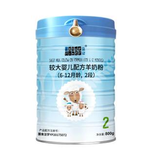 蓝河(blue river)婴儿绵羊奶粉2段较大婴儿配方羊奶粉800g单罐新西兰原装进口