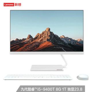 联想(Lenovo)AIO逸 英特尔酷睿i5  个人商务一体机台式电脑23.8英寸(i5-9400T 8G 1T 2G独显 无线键鼠)白