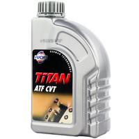 福斯(FUCHS)泰坦全合成自动变速箱油 ATF CVT  1L汽车用品 *3件