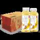 农夫山泉 茶π 500ml*2瓶 *2件 12.9元包邮(双重优惠)
