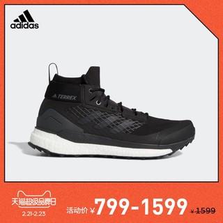 adidas 阿迪达斯 TERREX FREE HIKER GTX 男子户外运动鞋 G26535