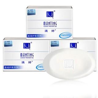 满婷(MANTING)清新洁净香皂100g*3